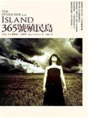 (二手書)365號殖民島