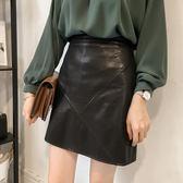 春裝新款時尚高腰pu皮半身裙女皮裙顯瘦黑色a字裙包臀拼接短裙子 挪威森林