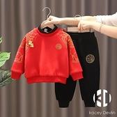 寶寶拜年服兒童周歲禮服冬裝新年衣服過年套裝【Kacey Devlin】