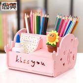 筆筒 多功能筆筒創意時尚韓國小清新學生可愛卡通兒童桌面小收納盒辦公·夏茉生活