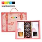 【愛不囉嗦】馨心相映 雙色年輪蛋糕&餅乾禮盒