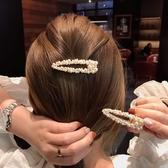 髮夾 金屬珍珠鴨嘴夾合金邊夾網紅髮夾瀏海夾 1色 交換禮物