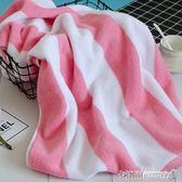 浴巾 純棉條紋大浴巾 男女通用韓版情侶個性學生成人洗澡 全棉柔軟吸水 全館免運