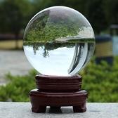風水球 白水晶球風水透明圓球拍照攝影道具玻璃家居裝飾品客廳辦公桌擺件【快速出貨八折鉅惠】