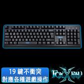 [富廉網] 【FOXXRAY】突襲戰狐電競鍵盤 FXR-BK-12