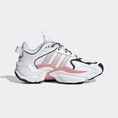 Adidas Magmur Runner W [EG5435] 女鞋 運動 休閒 厚底 復古 潮流 老爹鞋 愛迪達 白灰