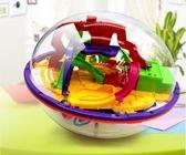 迷宮魔方3D立體魔幻球走珠早教智力解減壓幼兒童益智玩具igo    易家樂