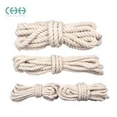麻繩粗捆綁繩線diy手提袋棉繩手工編織裝飾棉線材料白色紙繩子【618 購物】