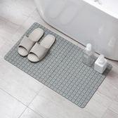 日本衛生間浴室防滑墊淋浴房墊子廁所廚房腳墊洗手間衛浴地墊地毯