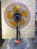 【通用 16吋360度工業立扇GM-1636S】電扇 電風扇【八八八】e網購