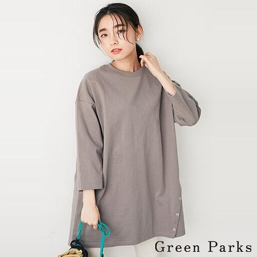 「Hot item」特色圓圈造型長袖上衣 - Green Parks