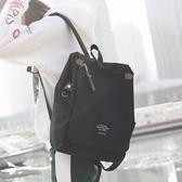 後背包風書包女大學生後背包韓版高中原宿男大容量電腦包背包 限時特惠