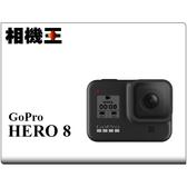 GoPro Hero 8 Black 黑色版 公司貨