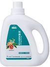 無磷濃縮洗衣精 (朝露葡萄柚)