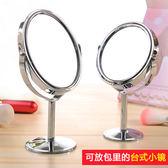 買一送一化妝鏡台式簡約小鏡子隨身迷你公主鏡雙面鏡放大 桌面宿舍梳妝鏡【父親節禮物鉅惠】