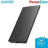 又敗家美國Anker行動電源PowerCore薄型Slim 5000mAh行充電寶B1250H12移動電源PowerIQ
