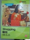 【書寶二手書T4/語言學習_WEH】eTALK新世代英語輕鬆學系列-基礎篇(第3冊)-購物_布儒杰, 杜俊知作