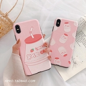 iPhone手機殼草莓飲料8plus蘋果x手機殼XSMax/XR/iPhoneX/7p/6女iphone6s防摔