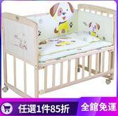 兒童床鈺貝樂嬰兒床實木無漆環保寶寶床兒童床拼接床可變書桌嬰兒搖籃床 雙12鉅惠交換禮物