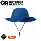 【Outdoor Research 美國 GORE-TEX 防水透氣大盤帽《暗藍》】280135/防水圓盤帽/登山健行