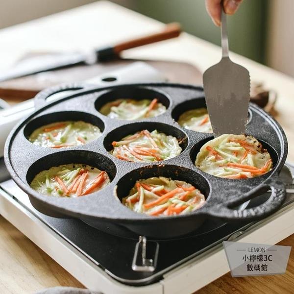 七孔煎鍋鑄鐵漢堡機加深煎蛋模具家用不粘平底鍋無涂層蛋餃鍋【小檸檬3C】