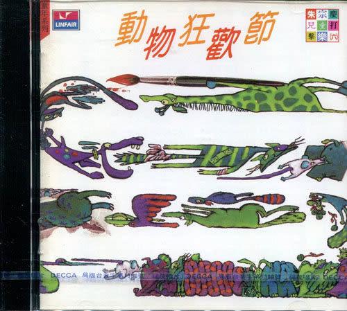 朱宗慶兒童打擊樂 六 動物狂歡節 CD(購潮8)