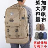 復古厚帆布雙肩包可擴容60升超大容量登山包男女大背包旅行包旅游 喵小姐