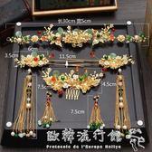 中式新娘古裝頭飾星星發簪鳳冠套裝古典新娘結婚秀禾服龍鳳褂配飾 『歐韓流行館』