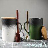 陶瓷馬克杯帶蓋勺復古茶杯