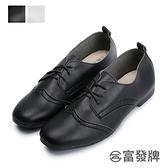 【富發牌】牛津雕花風休閒樂福鞋-黑/白 1CA116