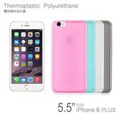 iPhone 6 plus專用 【PCI006】霧背磨砂清水殼 防滑 防刮 防水痕 TPU 123ok