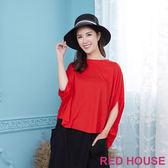 Red House 蕾赫斯-素面寬鬆飛鼠袖上衣(紅色) 滿2000元現抵250元