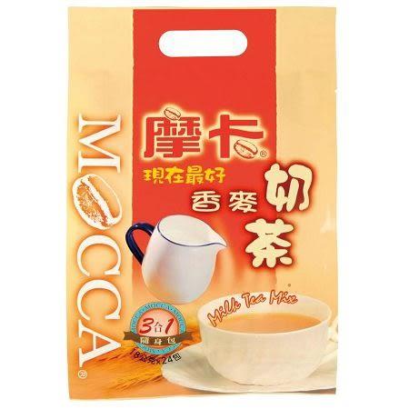 摩卡現在最好麥香奶茶24包/袋【合迷雅好物超級商城】