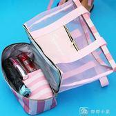 防水游泳包干濕分離女健身包出差收納袋行李包運動裝備手提沙灘包 娜娜小屋