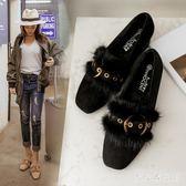 仙女的鞋秋冬新款中跟時尚少女休閒高跟鞋粗跟毛毛鞋女外穿 DN18695【大尺碼女王】