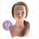 WG增量22吋長髮單頭(有肩膀)[72312]美髮上課比賽考試/剪髮染燙練習