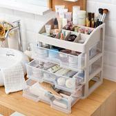 化妝品收納盒辦公桌面整理盒抽屜式mj806【VIKI菈菈】
