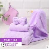 浴巾潔麗雅浴巾女裹巾家用非純棉吸水速干不掉毛巾浴巾三件套女ins風 嬡孕哺