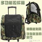 寵物拉桿旅行包包寵物雙拉桿箱寵物外出便攜帶狗狗背包泰迪 YXS 娜娜小屋