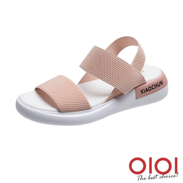 涼鞋 夏日彈力鬆緊帶厚底鞋(粉)*0101shoes【18-5228pk】【現貨】