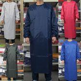 圍裙 防水防油耐酸堿長袖有袖圍裙罩衣成人男女工居家反穿衣韓版倒背衣「Chic七色堇」