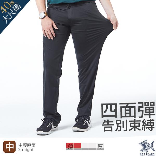 【NST Jeans】大尺碼 夏季薄款休閒男褲 四面彈 德瑞克黑紳士-中腰直筒 390(5809) 台灣製 紳士