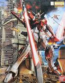 鋼彈模型 MG 1/100 鋼彈SEED SWORD IMPULSE GUNDAM 巨劍型脈衝鋼彈 TOYeGO 玩具e哥
