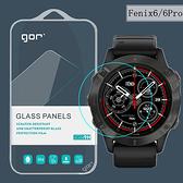【妃凡】GOR 鋼化玻璃貼 2入 Garmin Fenix6S/6S Pro、Fenix6/6 Pro 保護貼 215