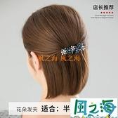 髪夾古風髮飾后腦勺髮卡一字夾頂夾卡子頭飾女髮夾【風之海】