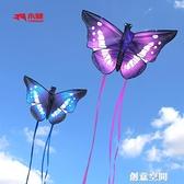 網紅大愛!永健2021新款風箏兒童微風易飛大人專用初學者蝴蝶風箏 NMS創意新品