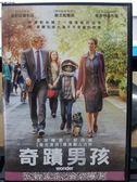 影音專賣店-P01-276-正版DVD-電影【奇蹟男孩】-茱莉亞羅勃茲 歐文威爾森 雅各特倫布雷