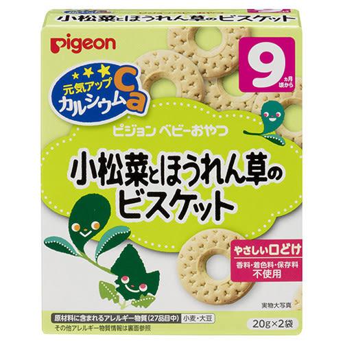 【愛吾兒】貝親 pigeon 油菜菠菜點心-40g(20gX2袋)9M+ 日本製造
