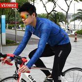 夏季騎行服男套裝山地車自行車騎行服運動服裝長袖長褲.YYS 道禾生活館