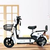 電動自行車新國標小型電瓶車男女助力車代步車鋰電池代步車長跑王 雙十二全館免運